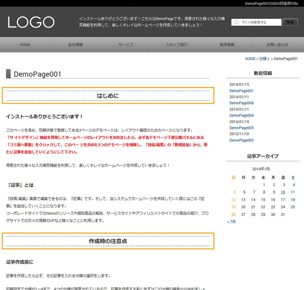 CSSマニュアル:大見出し[記事内]使用例 - borderを利用したデザイン