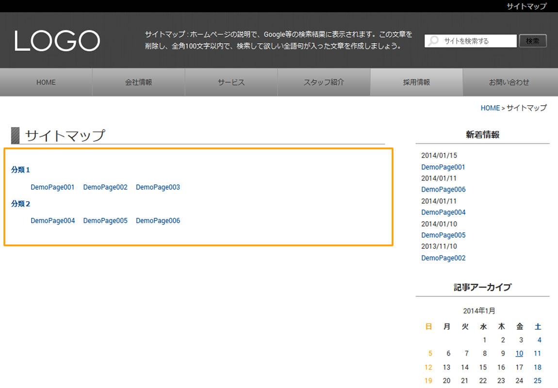 CSSマニュアル:箇条書き形式レイアウト[サイトマップ] - FunMaker[ファンメイカー]