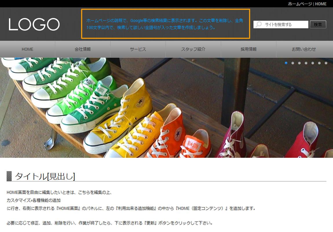 CSSマニュアル:ページの説明使用例 - 文字色の変更とアイコンの追加