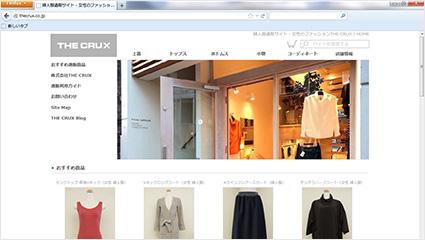 通販ホームページ The CRUX制作実績 | 初期費用無料ホームページ作成サイト - FunMaker[ファンメイカー]