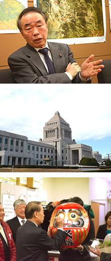 東京18区 衆議院議員土屋 正忠氏 | 簡単格安ホームページ作成サイト - FunMaker[ファンメイカー]