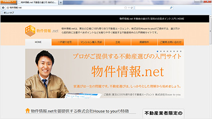 会社ホームページ HTY制作実績 | 初期費用無料ホームページ作成サイト - FunMaker[ファンメイカー]