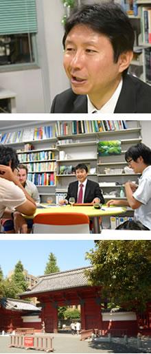 東京大学 工学部大学院 石川研究室 | 簡単格安ホームページ作成サイト - FunMaker[ファンメイカー]