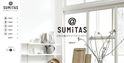 スミタス株式会社