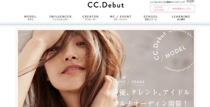 CC.Debut