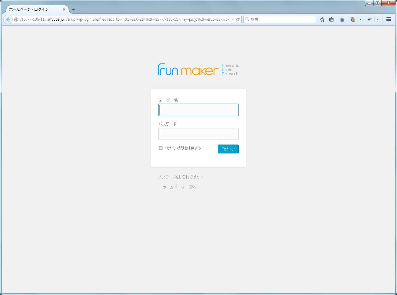 ブラウザのアドレスバー | 初期費用無料ホームページ作成サイト - FunMaker