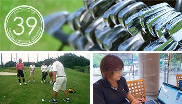 golfschool39