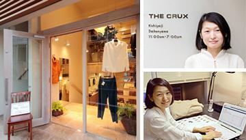 株式会社The CRUX - FunMakerホームページ作成実績