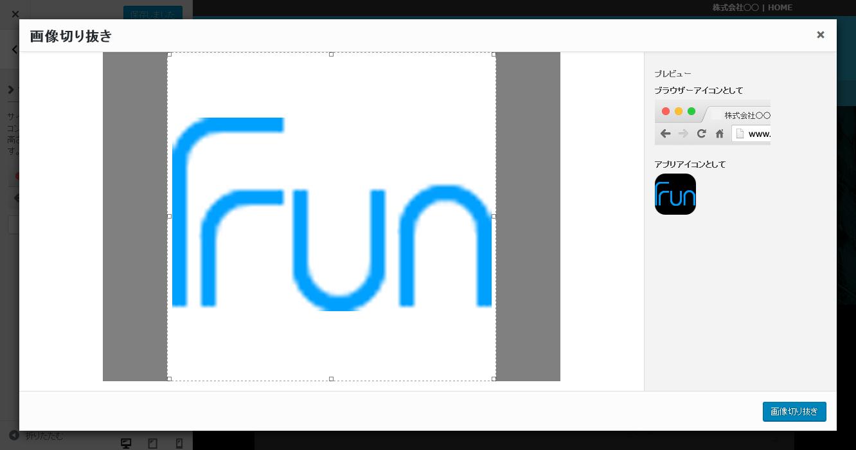 サイトアイコン3-2 - FunMaker[ファンメイカー]