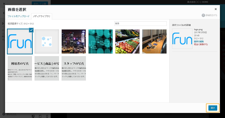 サイトアイコン3 - FunMaker[ファンメイカー]