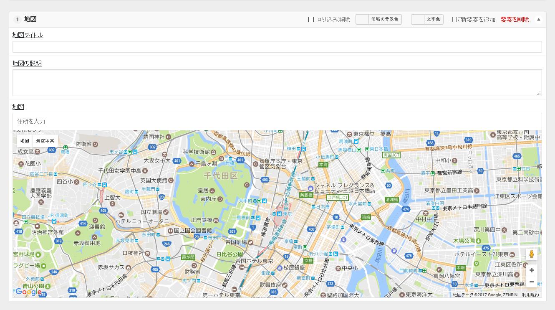 地図 - FunMaker[ファンメイカー]