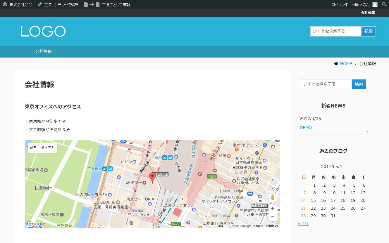 地図 表示 - FunMaker[ファンメイカー]