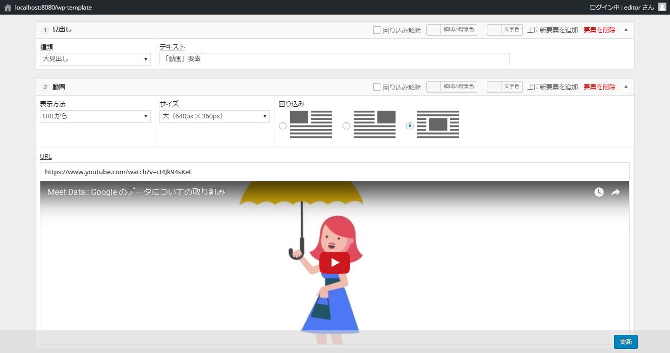 動画管理画面 - FunMaker[ファンメイカー]